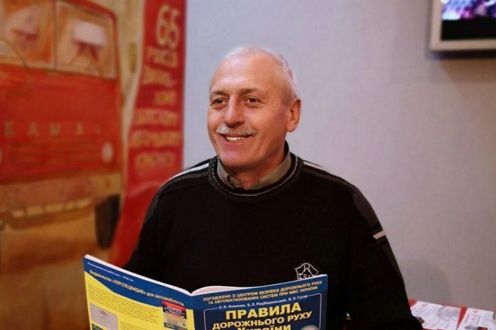 Мігаль Йосип Генріхович - інструктор з водіння